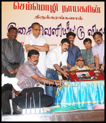 Murattu Kaalai audio released Today