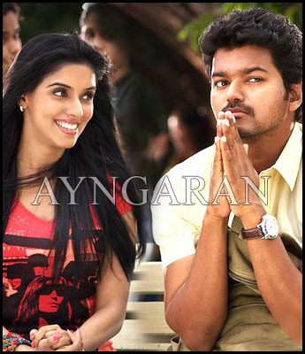 Kaavalan Title Confirmed