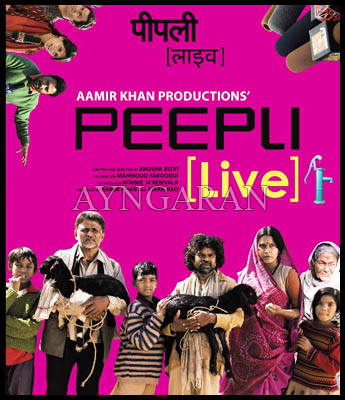 Peepli Live, India's entry at Oscars