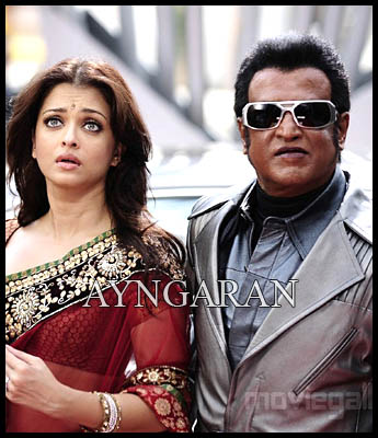 Enthiran breaks all records