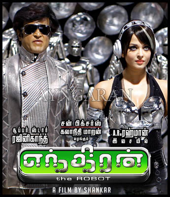 Banu – the makeup artiste about Enthiran