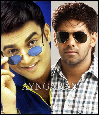 Madhavan is Arya's brother in vettai
