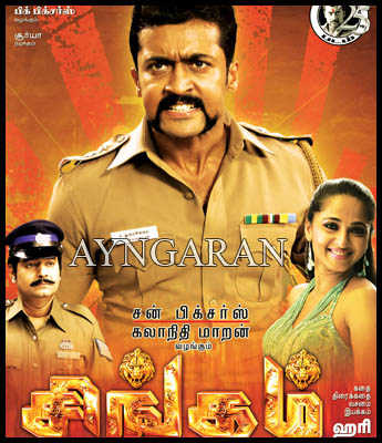 Singam to roar in Hindi