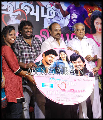 Madhuvum Mythiliyum Audio Released