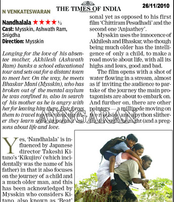 Nandhalala appreciated by magazine