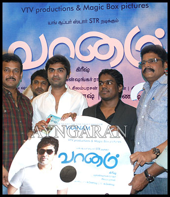 Vaanam audio released