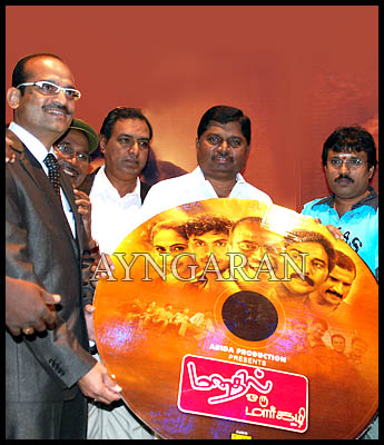Manadhil oru margazhi audio released