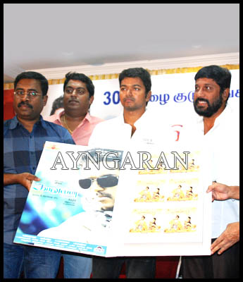 Kaavalan Audio and trailer released
