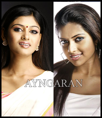 Amala Paul vs Oviya