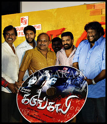 Karungali audio released
