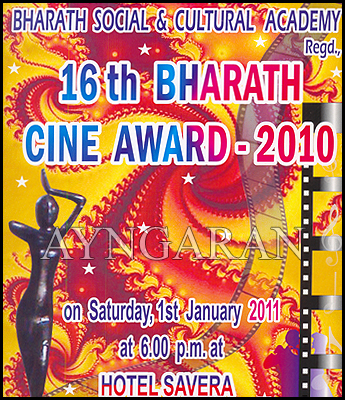 Bharat Social & cultural academy awards for 2010