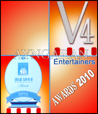 V4 Entertainers also honors the talents