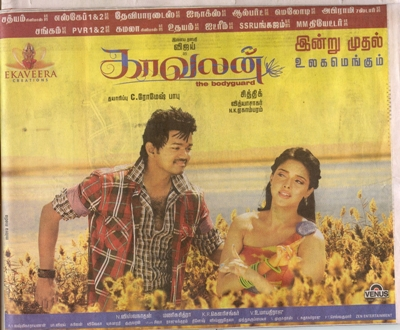 Kaavalan ready to smash box-office records