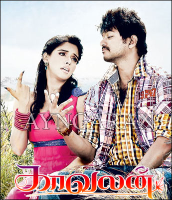 Ayngaran ready to celebrate Pongal with the Bodyguard – Kaavalan this year