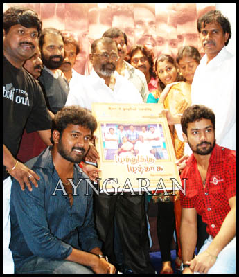 Muthukku Muthaga audio released