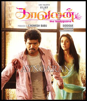 Enjoy Kaavalan film at theatres