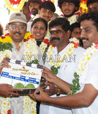 Naalu Ponnu Naalu Pasanga movie launch