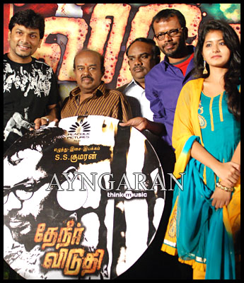 Thennir Viduthi audio launched
