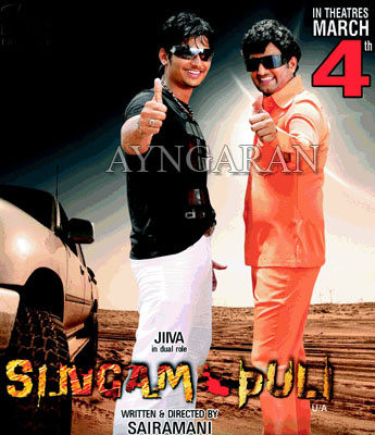 Singam Puli is all set to roar