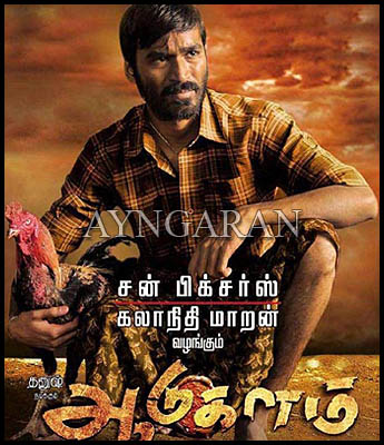 Aadukalam to be screened at International Film Festivals