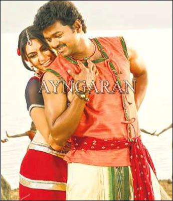 Vijay,Hansika sway to a peppy number