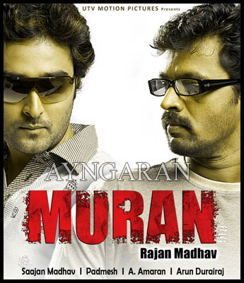 Cheran's Muran will be an action Thriller