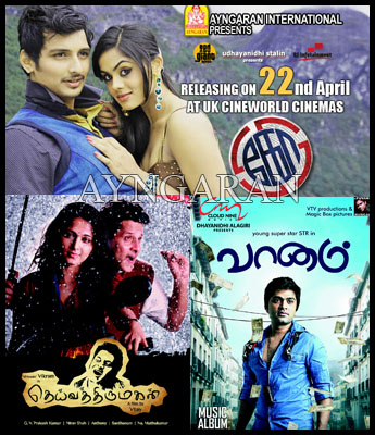 Kollywood summer treat
