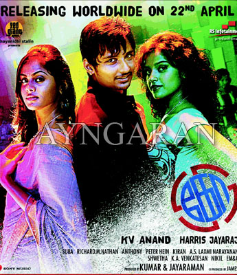 Get geared for KV Anand's forthcoming flick- KO