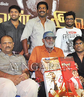 AVAN IVAN audio launched