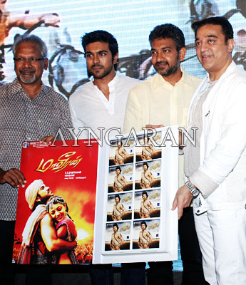 Maveeran audio launched