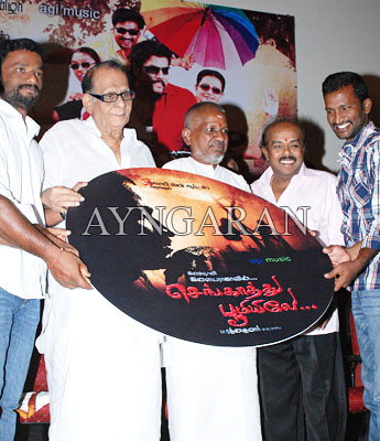 Senkathu Bhoomiyile audio launched
