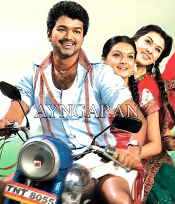 Check out Velayudham exclusive movie stills