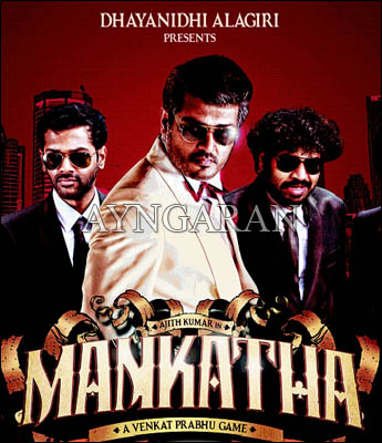 Mankatha Song teaser released