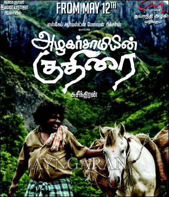 Azhagarsamiyin Kuthirai from May 12th