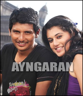 VV will be a treat for Jiiva fans