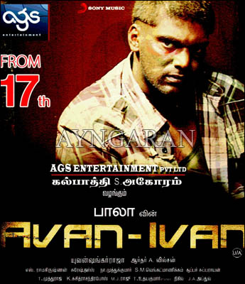 Watch Avan Ivan exclusive trailer
