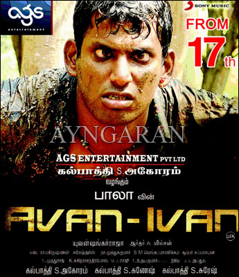 Avan Ivan from June 17th