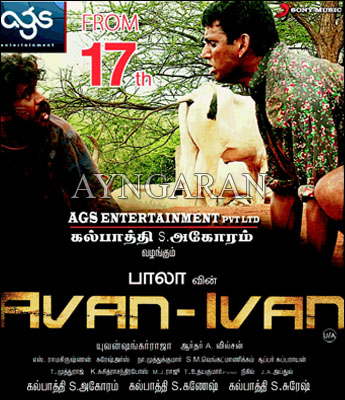 Avan –Ivan from tomorrow