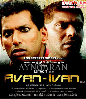 Avan Ivan worldwide release today