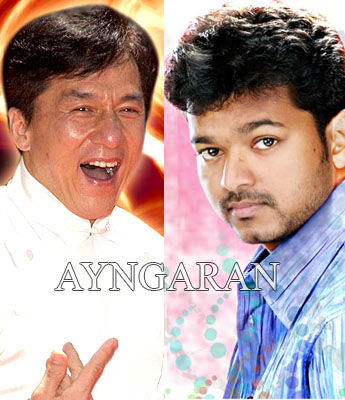 Vijay & his connection with Jackie Chan