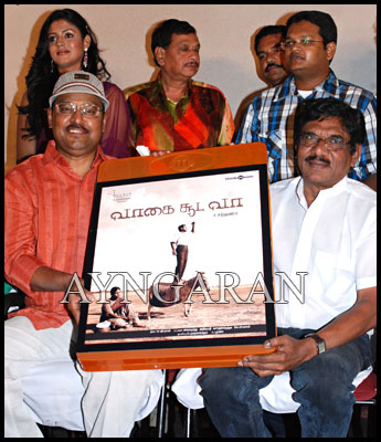 Vaagai Sooda Vaa audio launched