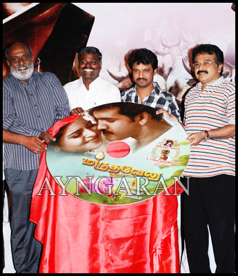 Maruthavelu audio launched