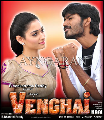 Action- packed Venghai at cinemas near you