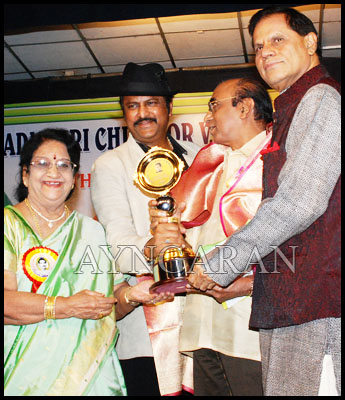 Actor Mohan babu honored