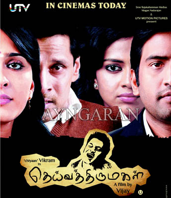 Deiva Thirumagal grand worldwide release today