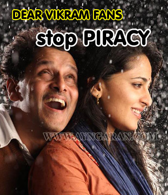 STOP VIKRAM IN DEIVATHIRUMAGAL PIRACY