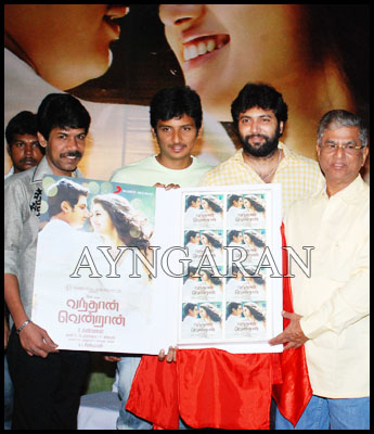 Vandhan Vendraan audio launched