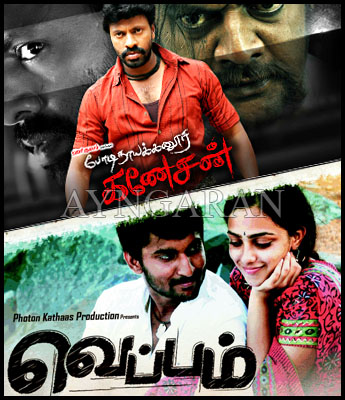 Today release- 4 movies