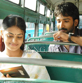 Eeram dubbed in telugu as Vaishali
