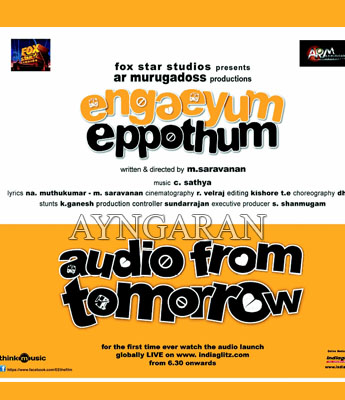 Engeyum Eppodum audio from tomorrow